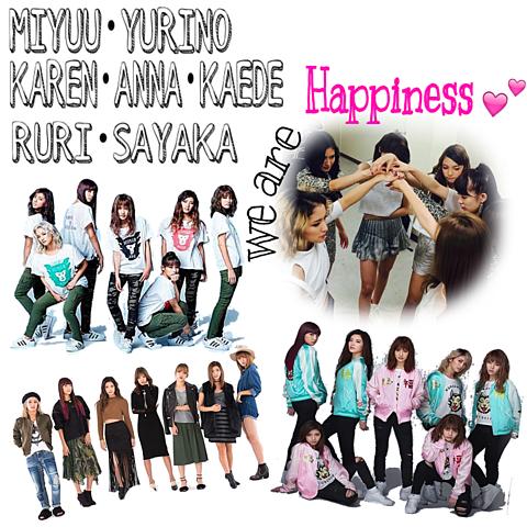 E-girls Happinessの画像(プリ画像)