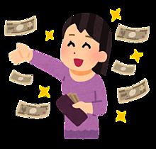 「世の中お金なんです☺️」の画像(お金に関連した画像)