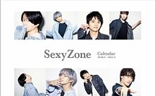 Sexy Zoneの画像(zoneに関連した画像)