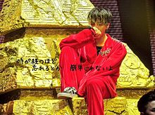 片想い/BIGBANG プリ画像