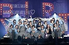 欅坂46~1stanniversarylive~ プリ画像
