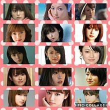 深田恭子さんのコラージュ プリ画像