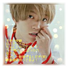 みーさん♡リクエスト3の画像(プリ画像)