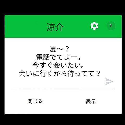 🌠NRT 🌠さんのリクエストの画像(プリ画像)