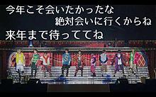 Hey! Say! JUMP ポエム プリ画像