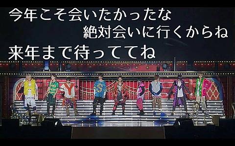 Hey! Say! JUMP ポエムの画像(プリ画像)