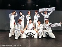 KYOTO SAMURAI BOYSの画像(品川に関連した画像)