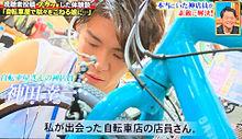 岸優太の画像(#胸きゅんに関連した画像)