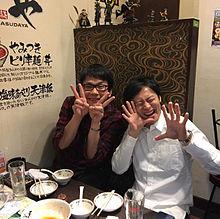 かまいたち濱家さん & 和牛川西さんの画像(プリ画像)
