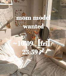 mom model:10/09の画像(modelに関連した画像)
