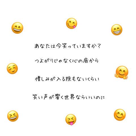 福笑いの画像(プリ画像)