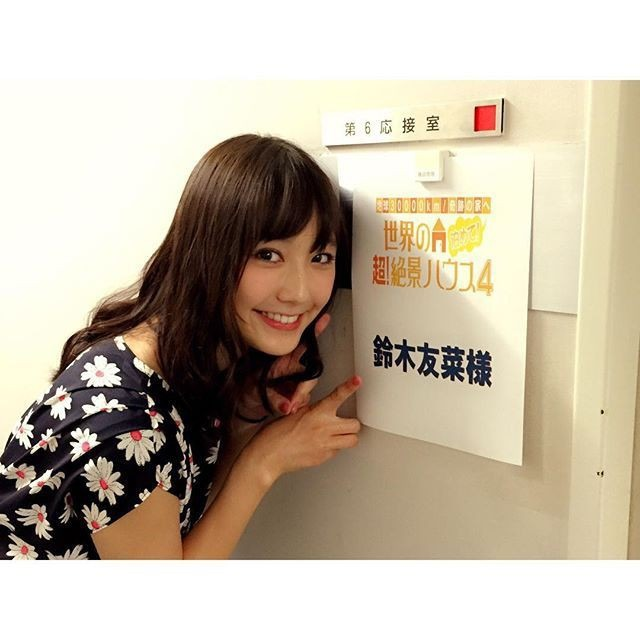 鈴木友菜の画像 p1_19