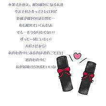 poemの画像(失恋に関連した画像)