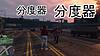 GTA5 プリ画像
