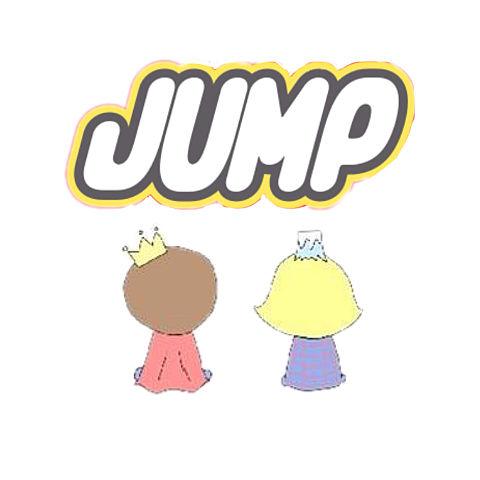 JUMPの画像(プリ画像)