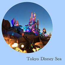 ディズニーの画像(ディズニーシー ライトアップに関連した画像)