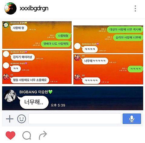 ジヨン Instagram 日本語訳の画像 プリ画像