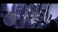 ばってん少女隊✕の画像(ばってん少女隊に関連した画像)
