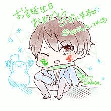 かっきーお誕生日おめでとう!の画像(#かっきーに関連した画像)