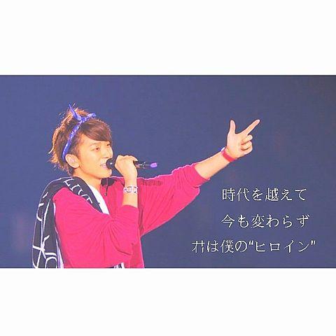 □小山慶一郎□の画像(プリ画像)