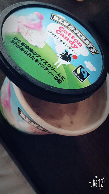 アイスコットンキャンディの画像(プリ画像)