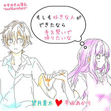 あかりーーーん!!かわゆ(●´ω`●)の画像(honeyworksキャラに関連した画像)