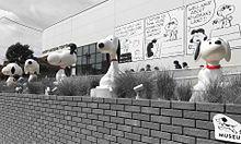 スヌーピーミュージアムの画像(スヌーピーミュージアムに関連した画像)
