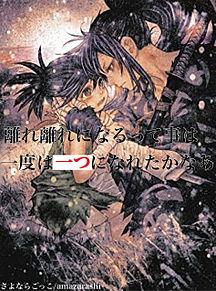 さよならごっこ/amazarashiの画像(さよならに関連した画像)