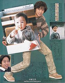 shoの画像(大野智/櫻井翔/相葉雅紀に関連した画像)