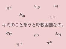 説明書へ((((っ・ω・)っの画像(思春期少年少女に関連した画像)
