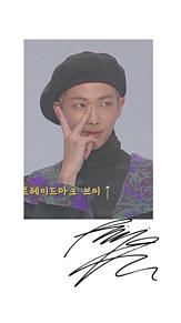 メンバー別サイン プリ画像