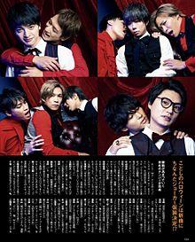 Kis‐My‐Ft2の画像(千賀健永に関連した画像)