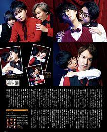 Kis‐My‐Ft2の画像(藤ヶ谷太輔に関連した画像)