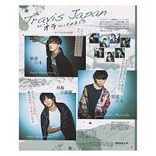 Travis Japan プリ画像