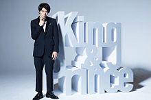 King&Princeの画像(KINGに関連した画像)