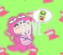 クレヨンしんちゃん チョコビ LOVEの画像(チョコビに関連した画像)