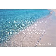 恋愛名言の画像(ジョニー・デップに関連した画像)