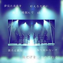 SixTONES 歌詞画の画像(プリ画像)