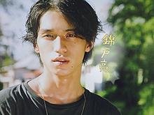 錦戸亮 関ジャ二∞ 黄色の画像(関ジャ二∞に関連した画像)