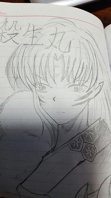 殺生丸の画像(プリ画像)