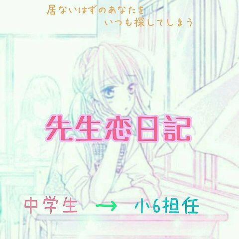 #88       4月4日      夢のお話💭の画像(プリ画像)