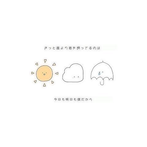 恋⸜❤︎⸝の画像(プリ画像)