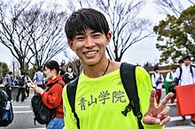 飯田貴之の画像(青山学院大学に関連した画像)
