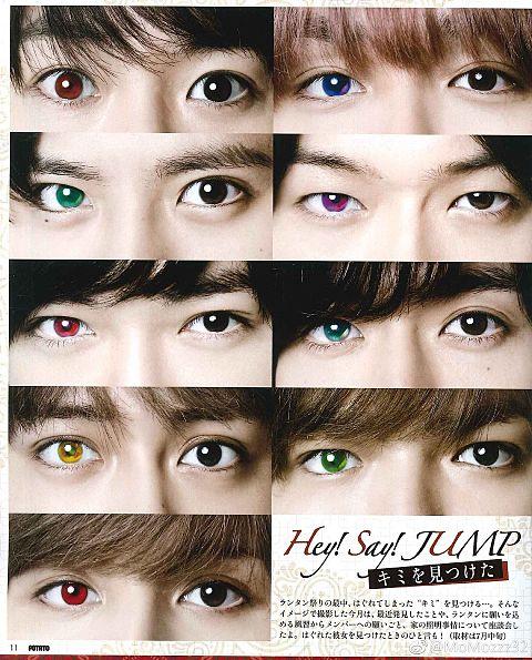 Hey! Say! JUMP♡保存▹▸ポチッの画像(プリ画像)