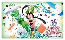 ディズニーチケットの画像(ミッキー&フレンズに関連した画像)