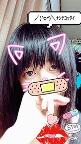 初☆/(^o^)\ プリ画像