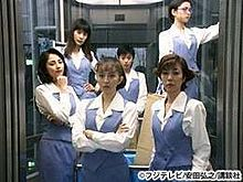 ショムニ ドラマの画像(高橋由美子に関連した画像)