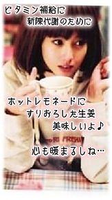沢尻エリカ 女優の画像(美容 健康に関連した画像)
