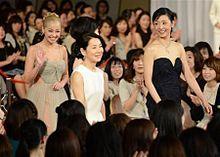 沢尻エリカ 女優 授賞式の画像(草刈民代に関連した画像)