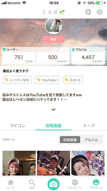 500人ありがとうございます🙇♀️💕の画像(プリ画像)